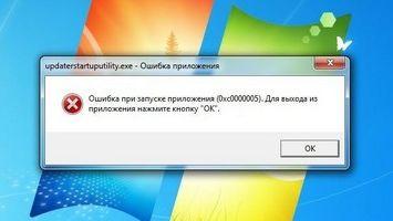 Как исправить ошибку 0xc000000f при загрузке windows 7?