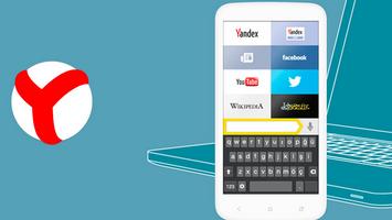 Где найти закладки в Яндекс.Браузере и как их сделать?