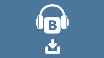 Как скачать музыку ВКонтакте на телефон и компьютер?