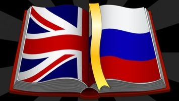 Обзор самых лучших переводчиков с английского на русский и наоборот
