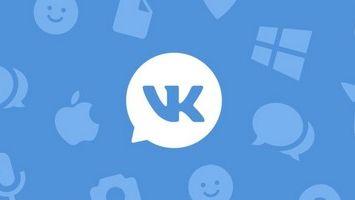 Как узнать свой ID в ВК и других пользователей?