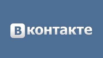 Как зарегистрироваться ВКонтакте бесплатно и прямо сейчас?