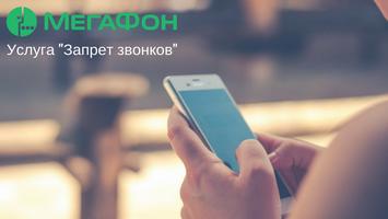 У какого оператора самый быстрый и выгодный Интернет в России?
