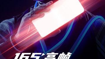 Nubia Red Magic 6 получит дисплей 165 Гц и мощное охлаждение