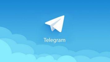 Что такое Телеграм и как им пользоваться?