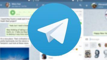 Telegram уже получил голосовые чаты и скоро будет монетизирован