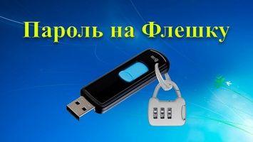 Как обновить Flash Player в Яндекс.Браузере?