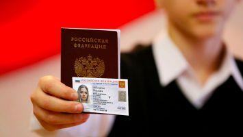 Жители столицы скоро смогут получить электронный паспорт