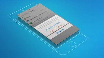 Как отвязать Айфон от iCloud и Apple ID?