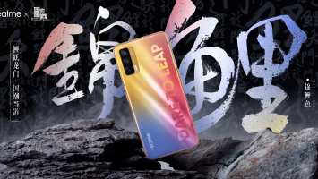 Первый смартфон Realme Koi выйдет без Snapdragon 888, но с зарядкой 65 Вт