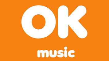Как скачать музыку с Одноклассников бесплатно?