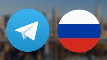 Как сделать Телеграм на русском?