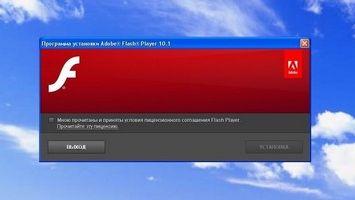 Как установить Adobe Flash Player?