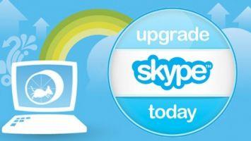 Как обновить Скайп до последней версии?