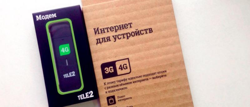 Интернет для устройств тариф теле2 2019