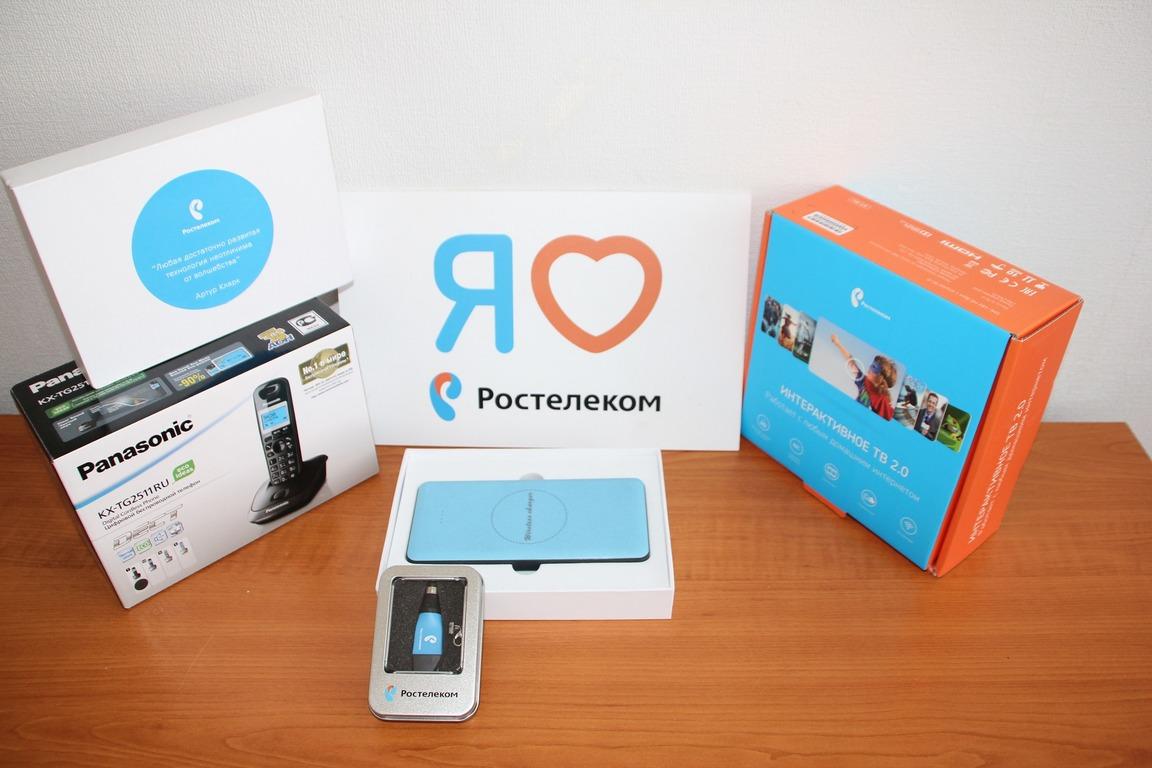 Что в ходит в пакет домашней телефонии от Ростелеком