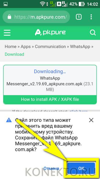 Messenger Apkpure