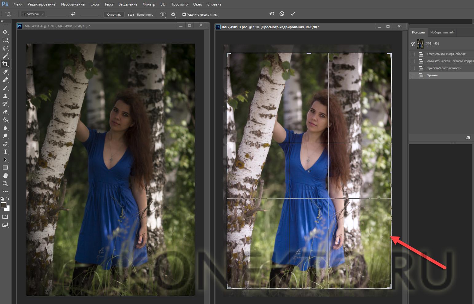 как улучшить качество фото на телефоне просторы россии