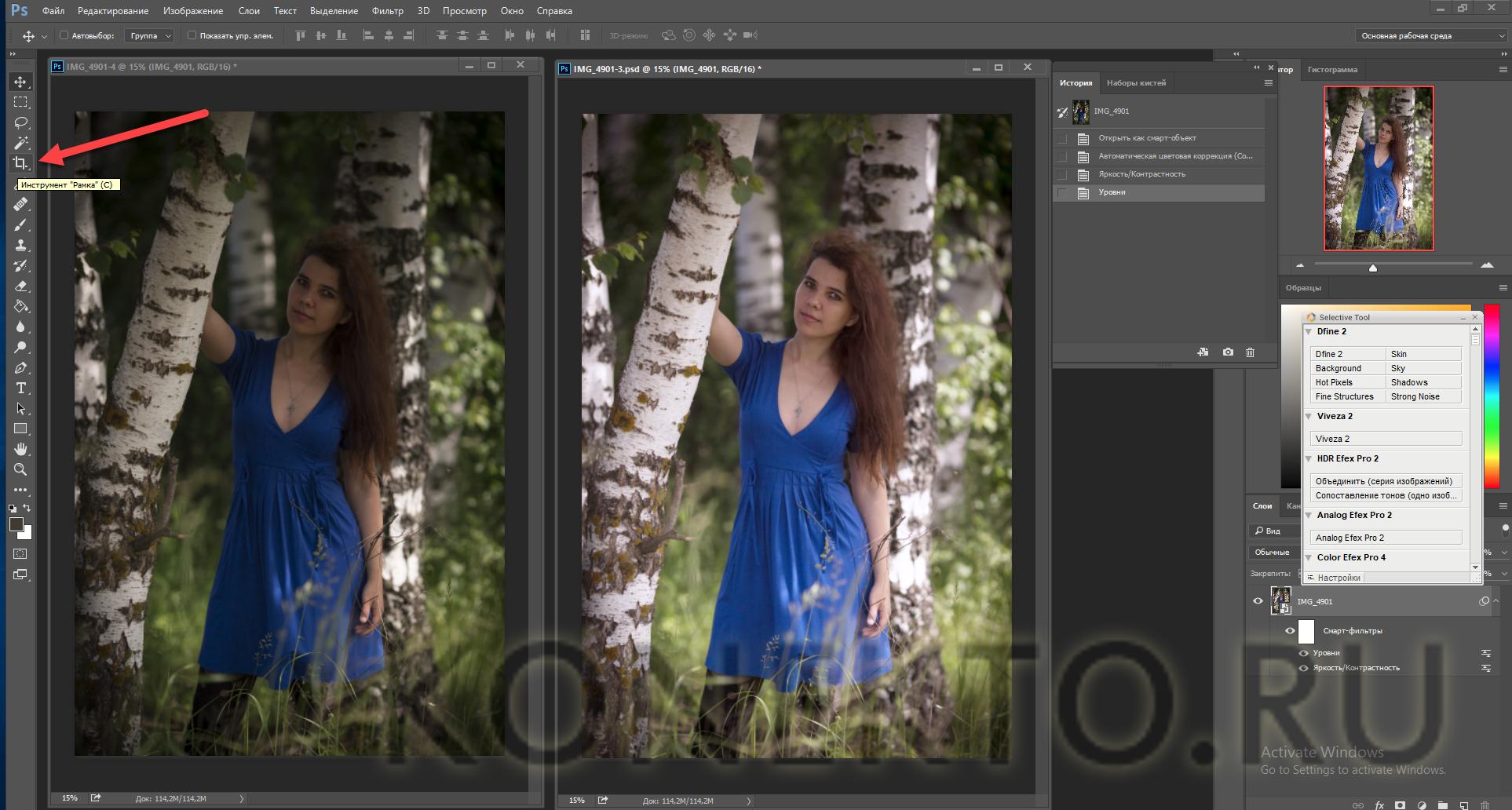 как улучшить качество деталей на фото теперь