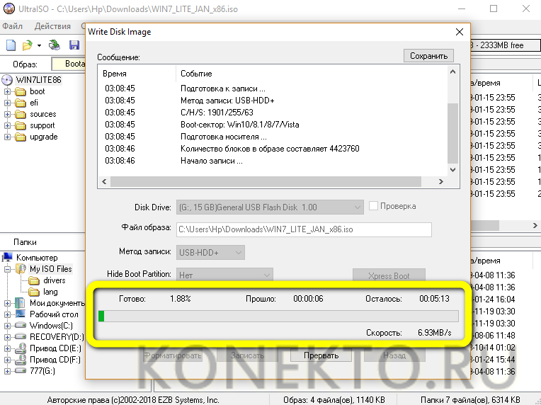 Скачать программу реаниматор windows 7 литрес ру скачать программу