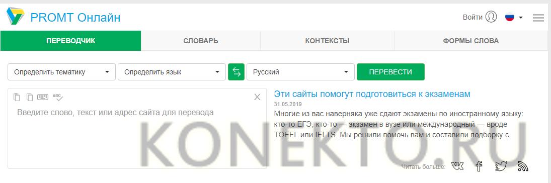 Фрилансер перевести на русский freelance корабли