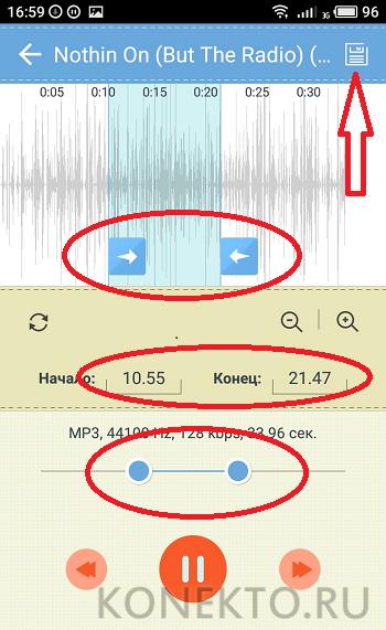 Программа для обрезки музыки на андроид онлайн