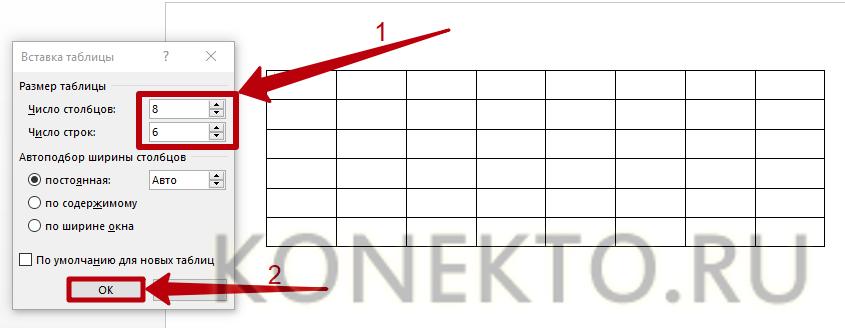 Как создать таблицу в Wordpad (Вордпад)