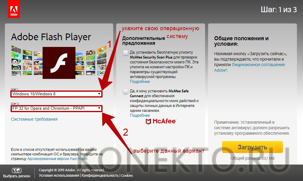 Как в тор браузере просматривать видео закрытые сайты даркнет gydra