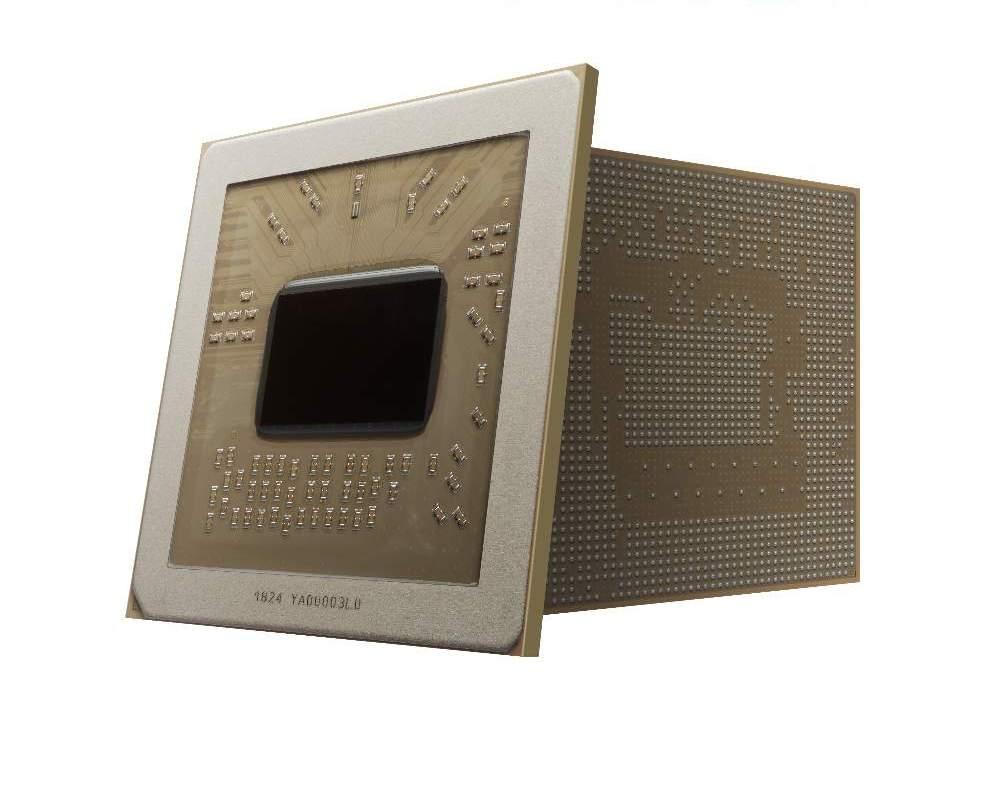 Процессор KX-7000
