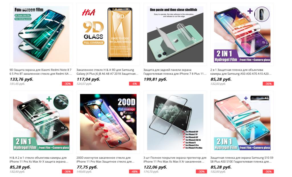 Защитные стекла и чехлы для смартфонов