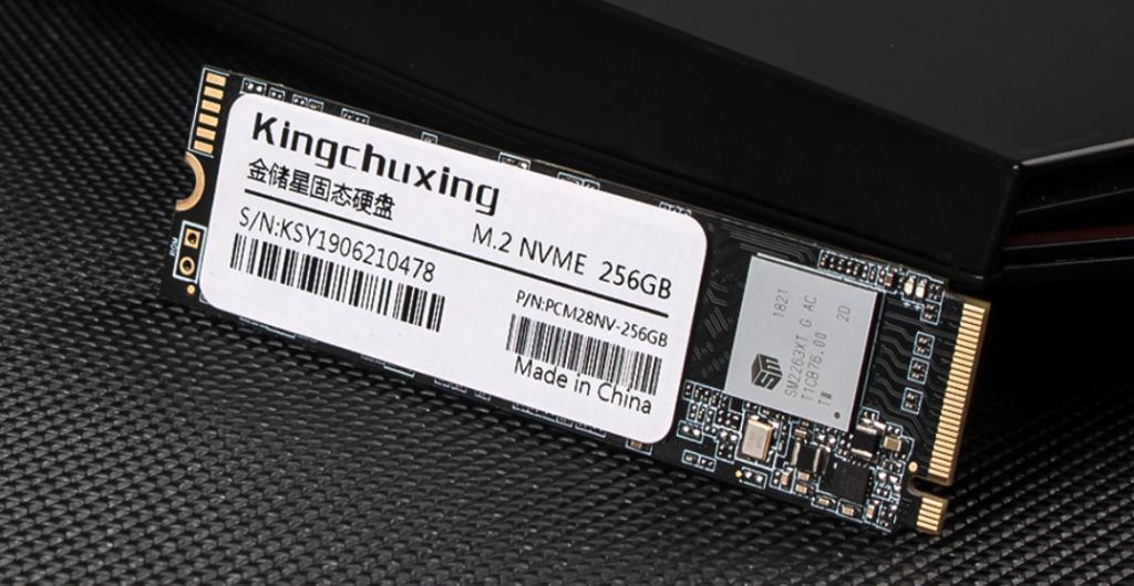 Kingchuxing PCM28NV