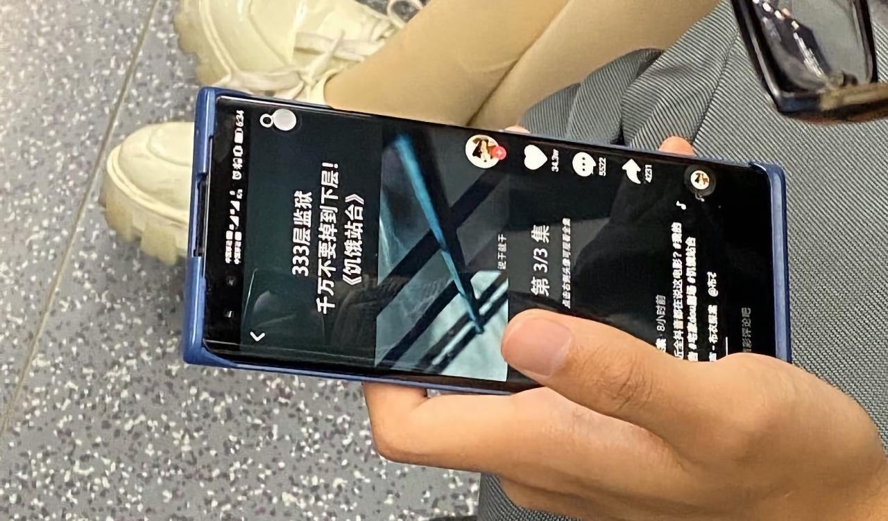 Смартфон Honor 30 Pro