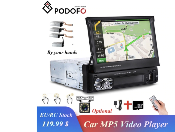 Podofo RK-A712 Car MP5 Player