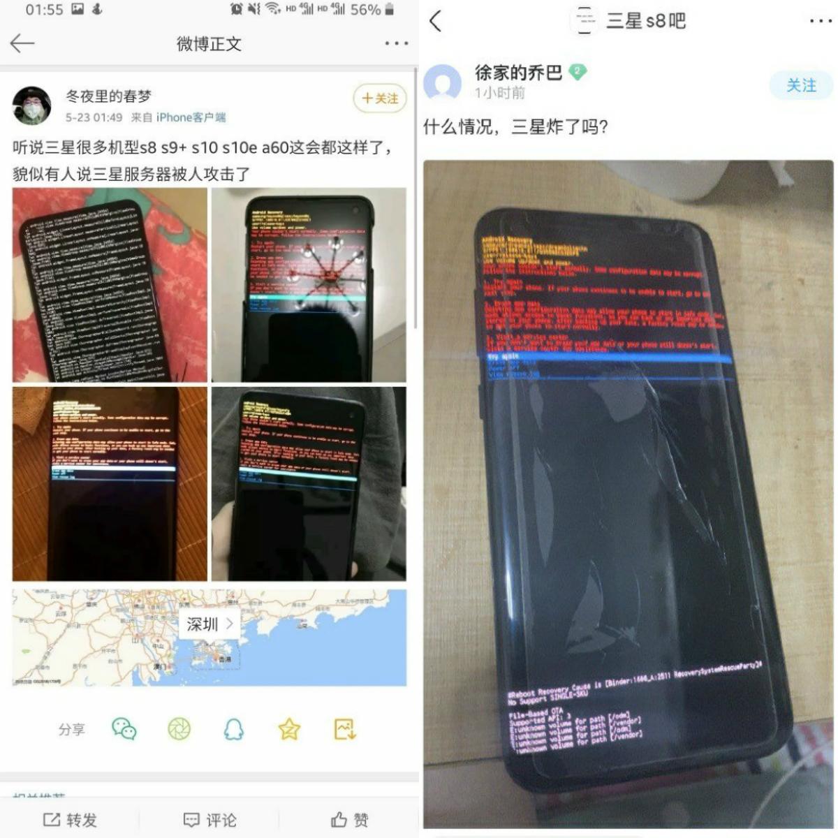 Проблемы с телефоном Samsung