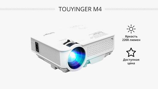 TouYinger M4 LED