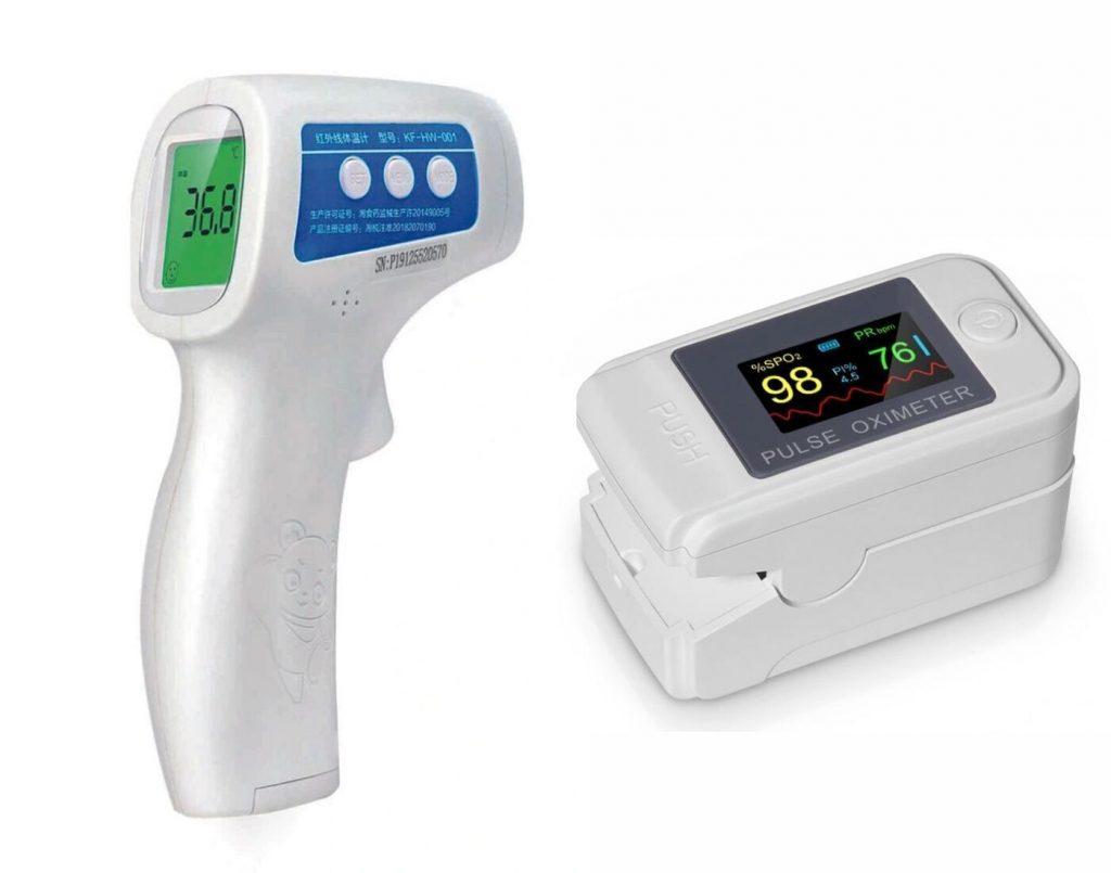 Термометр цифровой Cofoe KF-HW-001