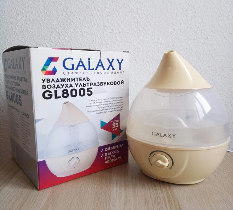 GALAXY GL8005