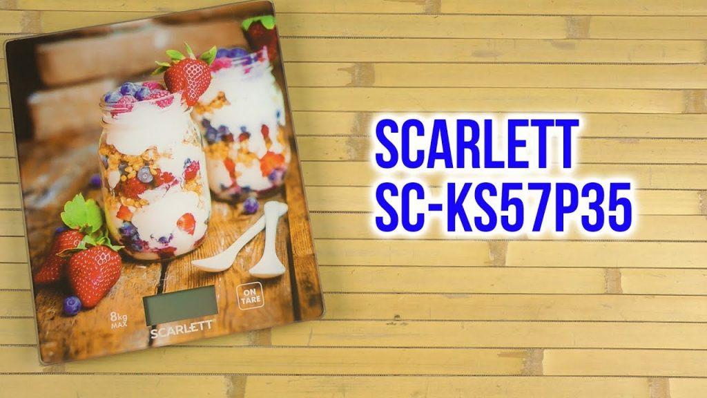 Scarlett SC-KS57P35