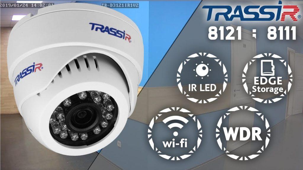 TRASSIR TR-D8121IR2W 2.8 mm