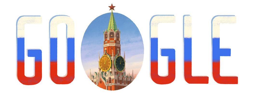 Google День России