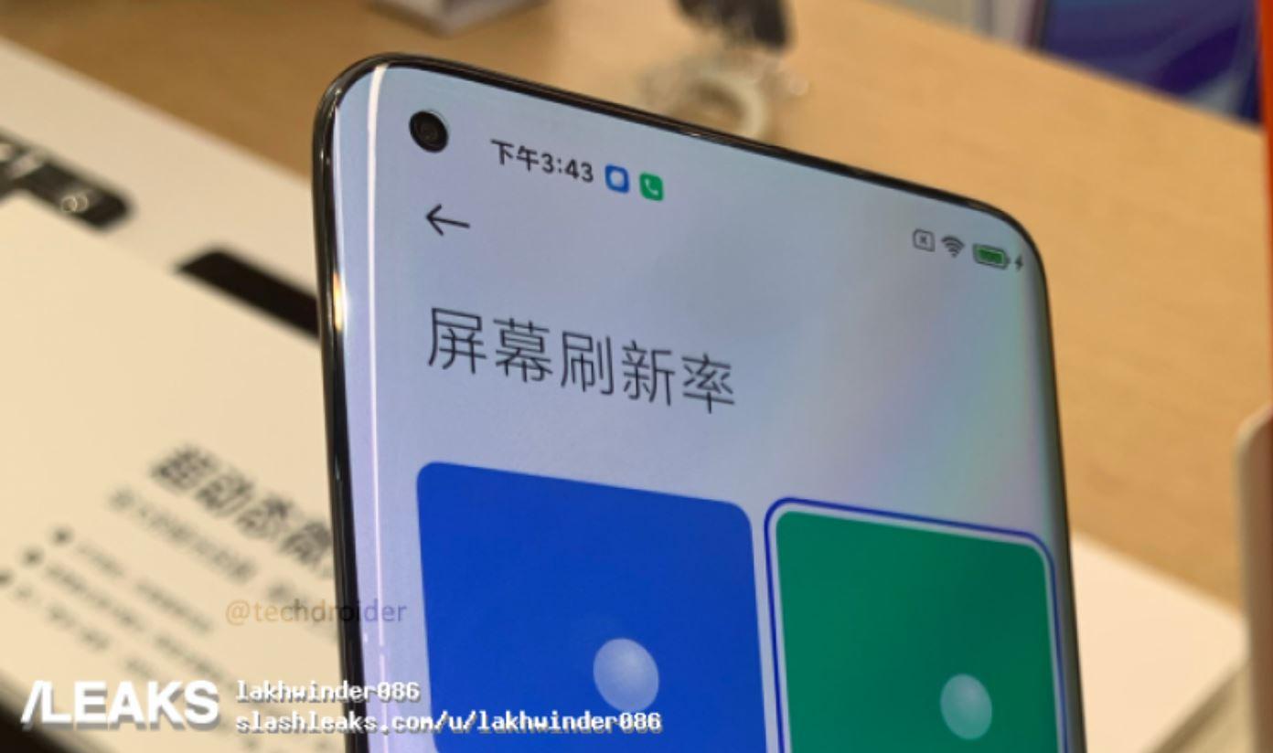 Живое фото Xiaomi Mi 11 Pro