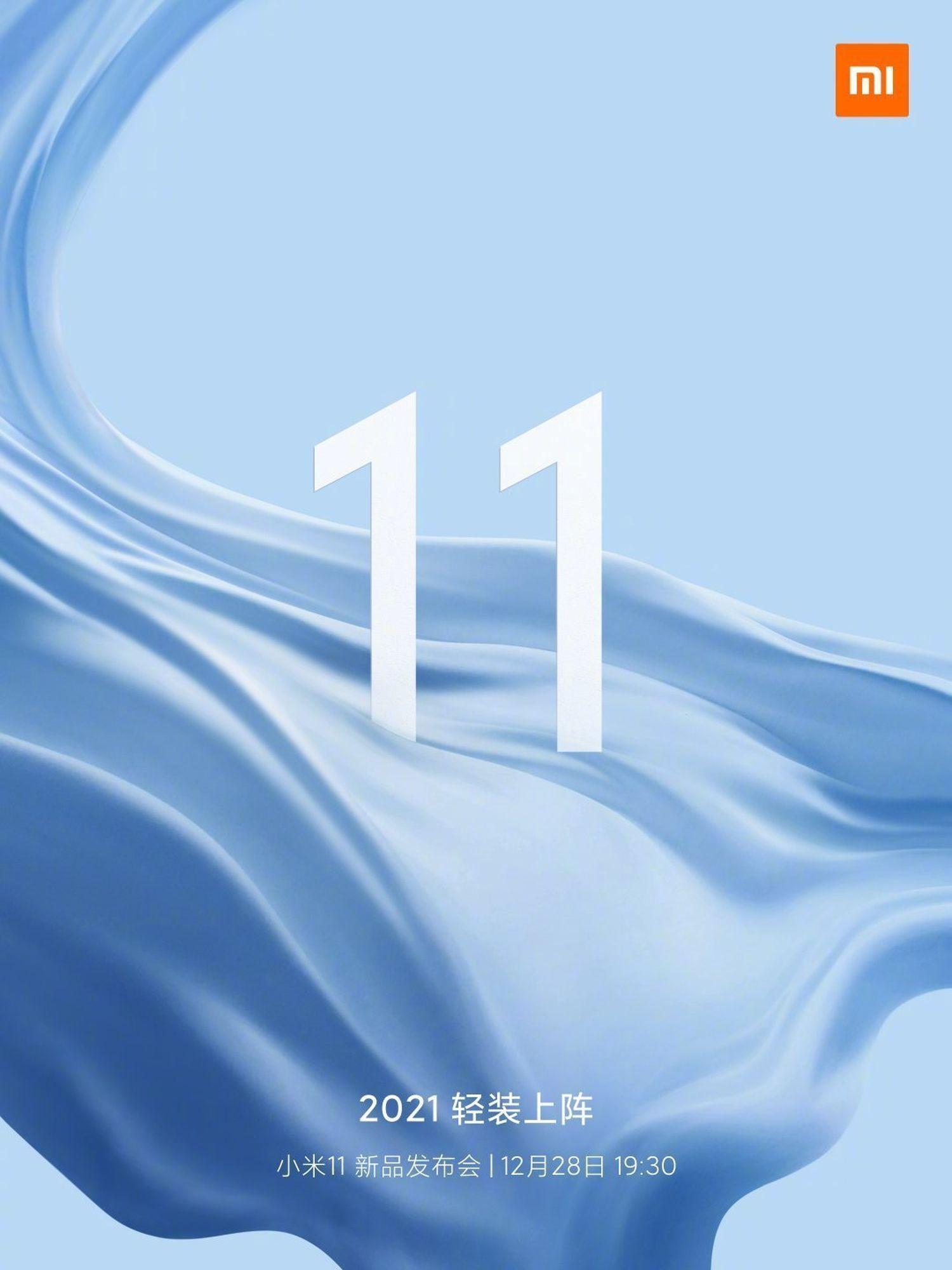 Дата выхода Xiaomi Mi 11