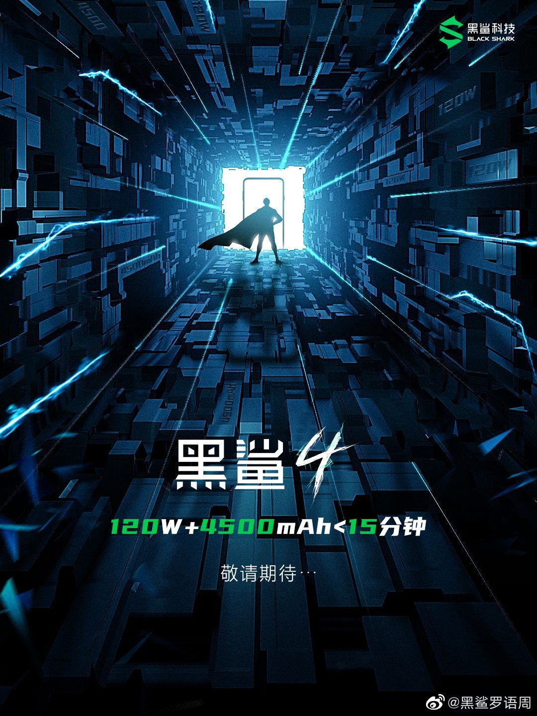 Тизер Xiaomi Black Shark 4