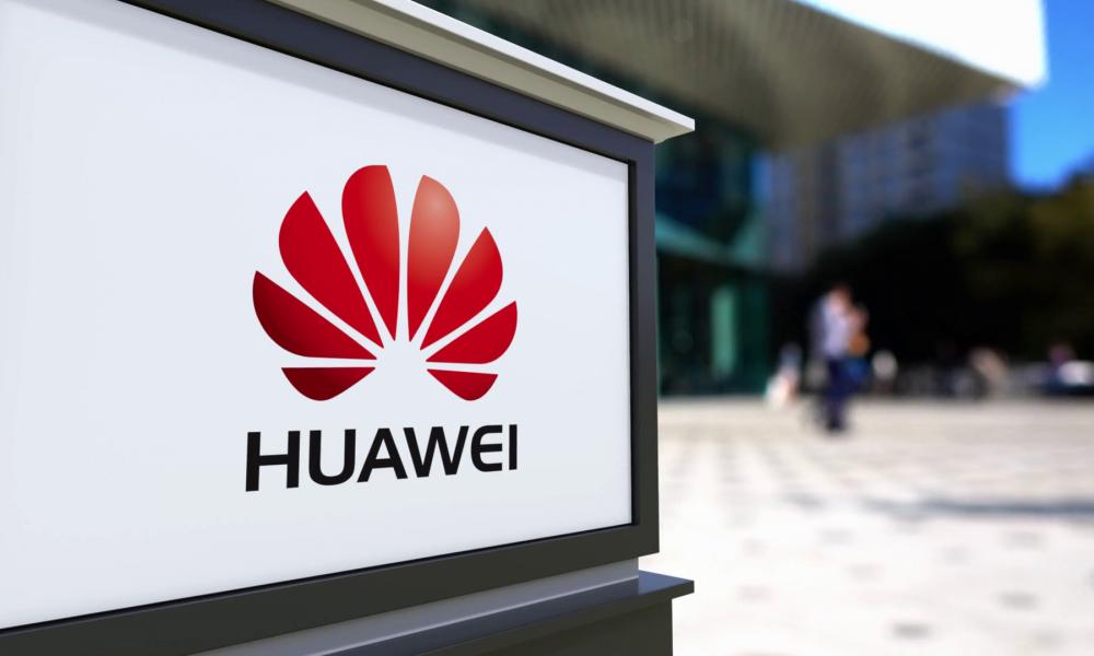Логотип Huawei